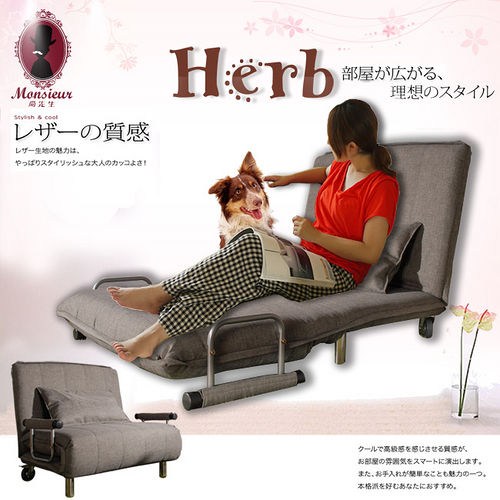 Herb香草天籟沙發床 (Grey)