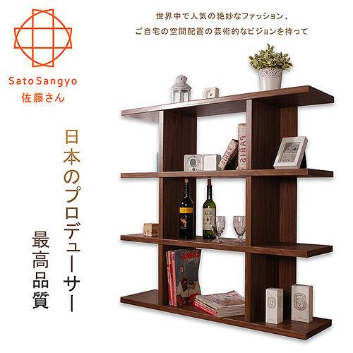 【Sato】FIZZ森隔間四層收納展示櫃‧幅120cm