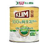 克寧100%天然即溶奶粉2.3kg