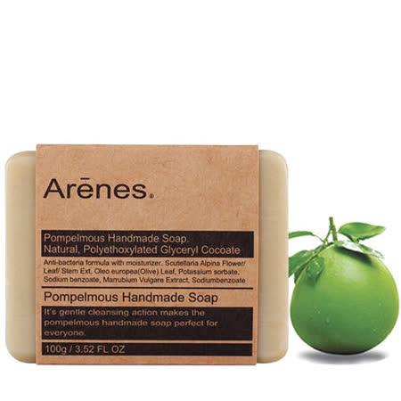 Arenes青柚草本手工皂(法國皇室御用美肌馬賽皂)(100g)