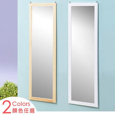 Homelike 自然松木大壁鏡