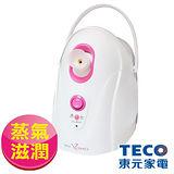 東元TECO 美容肌膚蒸氣滋潤極致奢華SPA美顏機(12分鐘快速保濕)