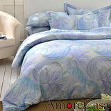台灣製造【AmoreCasa】輕羽飛舞 玫瑰絨雙人被套床包組