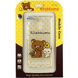 Rilakkuma 拉拉熊/懶懶熊 Asus Zenfone 5 Lite (A502CG) 彩繪透明保護軟套-點點好朋友
