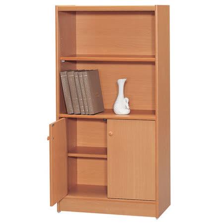豪豐 2x4尺1門書櫃
