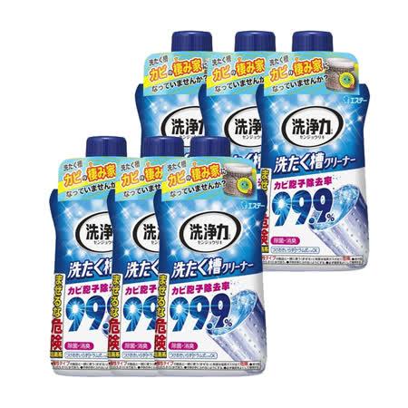 日本雞仔牌 洗衣槽除菌去污劑6入