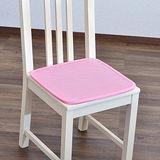 《格藍傢飾》3D立體透氣坐椅墊(粉色)