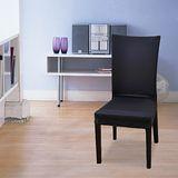 格藍傢飾--摩登時尚萬用魔術椅套(寶藍)