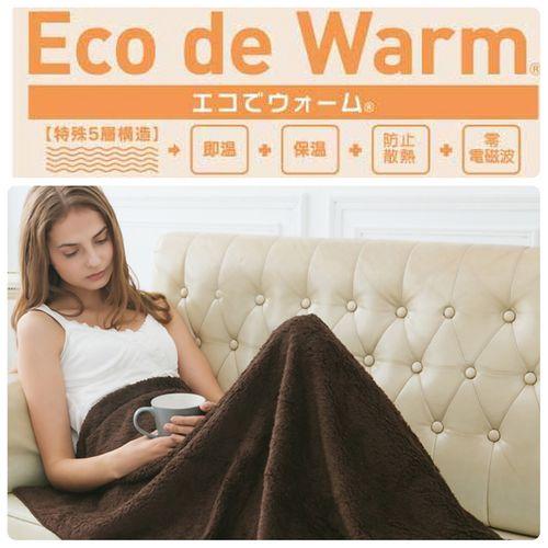 【格藍】日本發熱吸濕節能攜帶毯(長毛)-咖啡