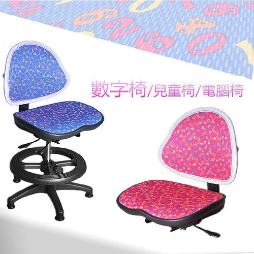 【凱堡】123透氣兒童椅/成長椅 - 附腳踏圈(二色)