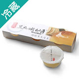 黑丸檸檬寒天嫩愛玉130G*3/組