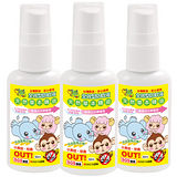 HiFrog家族 台製天然檸檬香茅全效型防蚊液隨身瓶(50ml)-3入
