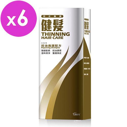 中化製藥健髮洗髮精~控油養護配方350ml~6入組