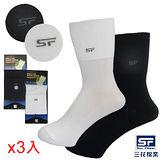 三花 無鬆緊帶紳士襪(24~26cm)*3雙組