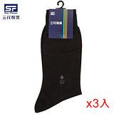 三花 二重底紳士襪(24~26cm)*3雙組