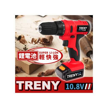 【TRENY】鋰電起子機-10.8V -friDay購物