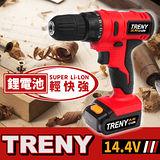 【TRENY】鋰電起子機-14.4V