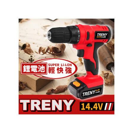【TRENY】鋰電起子機-14.4V -friDay購物