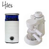 Hiles精裝組:義式咖啡機+電動磨豆機(HE-301W/HE-386W2)