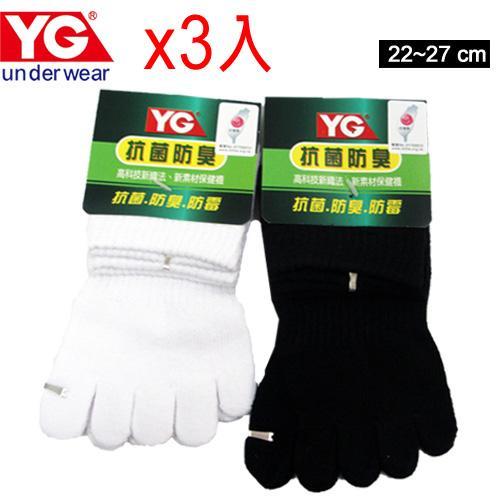 YG抗菌防臭五趾襪 (22~27CM)*3雙組