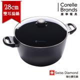 瑞士原裝 Swiss Diamond HD 瑞仕鑽石鍋 28CM雙耳深湯鍋