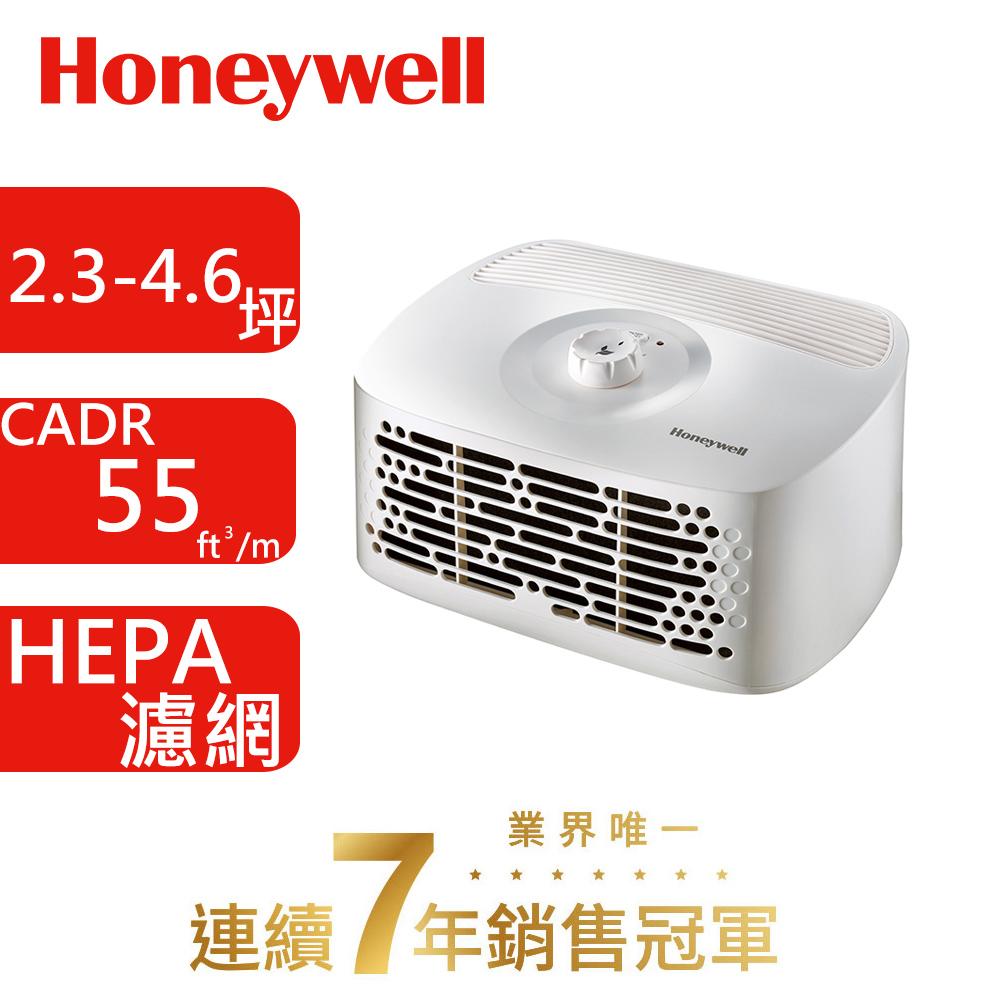 美國Honeywell 個人用空氣清淨機HHT270WTWD1 送Honeywell HTF090BTW循環扇