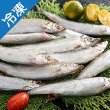 鮮饗家柳葉魚IQ3包(淨重320g+-5%/包)