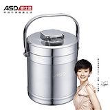 【ASD愛仕達】直型保溫提鍋1619ZTW