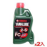 ★2件超值組★山葉 YAMALUBE二行程機油700ml