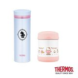 2入組-THERMOS膳魔師 不鏽鋼真空保溫食物罐0.3L+Minnie保溫杯0.35L (B3001PK+JNO-350DS-LB)