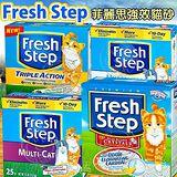 美國fresh step》菲麗思長效貓砂25磅 (11.3kg)*2盒