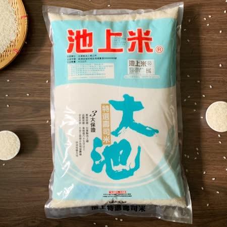 池上米  大地 嚴選壽司米4.5公斤