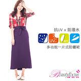 【美麗焦點】多功能一片式防潑水抗UV防曬裙-深紫色4403