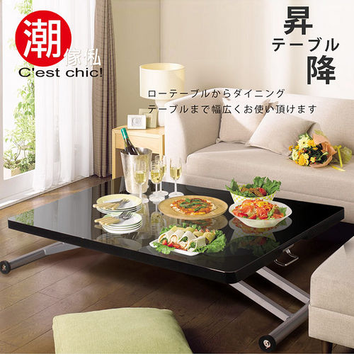 【C'est Chic】Fressange法桑琪昇降機能桌-鏡面黑