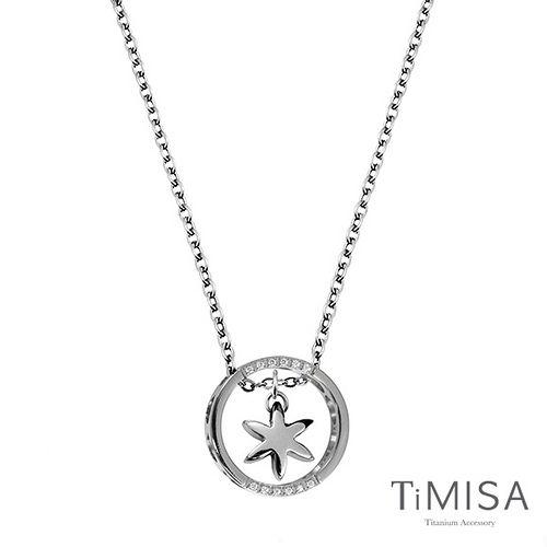 【TiMISA】迷你花漾指輪 純鈦項鍊(E)
