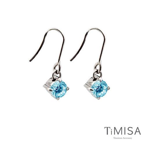 【TiMISA】純淨光芒-清新藍 純鈦耳環一對