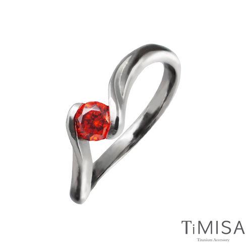 【TiMISA】美好時光(四色可選) 純鈦戒指