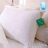 【Tonia Nicole 東妮寢飾】輕量蓬鬆健康優適枕1入
