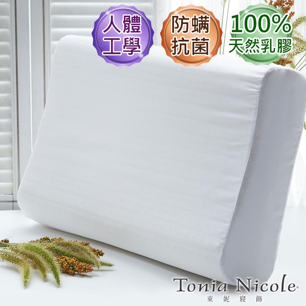 Tonia Nicole東妮寢飾 人體工學乳膠枕(1入)