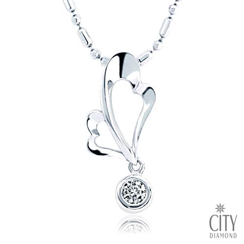 City Diamond『花瓣落蝶』8分鑽墜