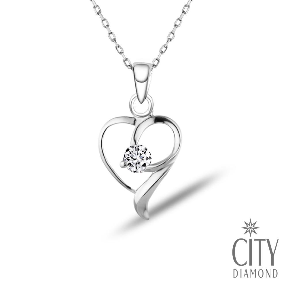 City Diamond『心吻』9分鑽墜
