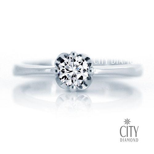 City Diamond引雅『素清孤挺花』30分結婚鑽石戒指鑽戒