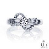 City Diamond『梔子花語』35分H&A鑽戒