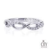 City Diamond『交織愛戀』鑽戒