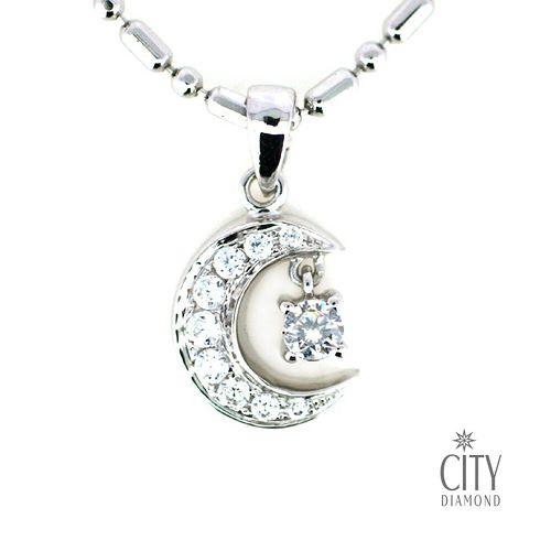 City Diamond『星晨物語』K金項鍊