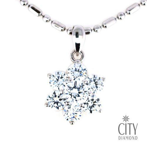 City Diamond『太陽花』K金項鍊
