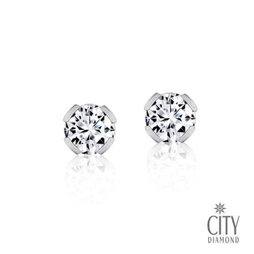 City Diamond Amor系列 K金耳環_8698-00R