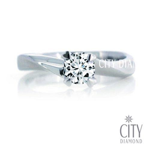 14City Diamond『焦糖公主』30分F/VS1 鑽石戒指