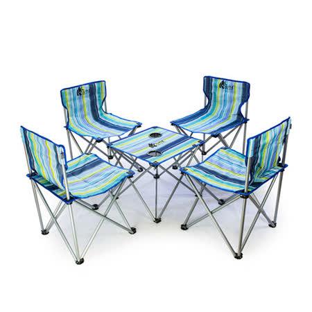加固收納 折疊椅五件組
