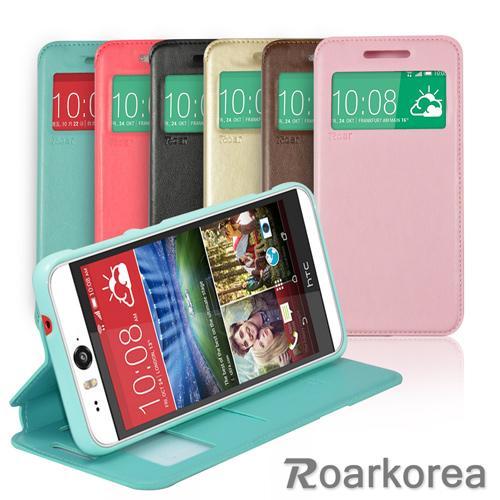 Roarkorea HTC  Desire EYE/ 910x 隱藏磁扣翻頁質感皮套 HTC Desire EYE/ 910x專用